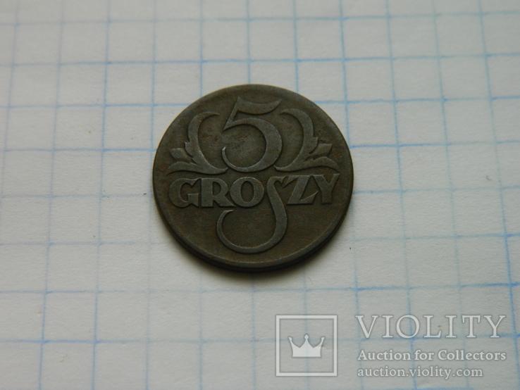 5 грош 1923 ( 2.), фото №2