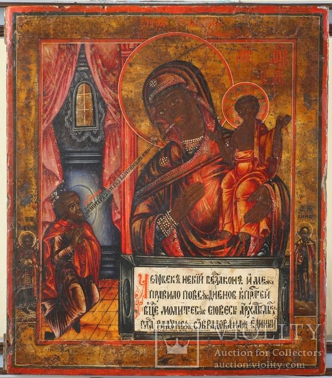 Икона Божией Матери «Нечаянная Радость», фото №3