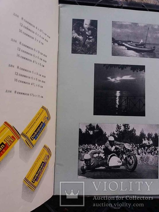 Рекламный проспект, фото №4