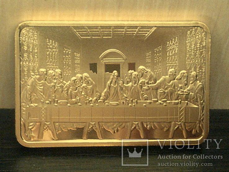 ИИСУС - тайная вечеря  сувенирный слиток