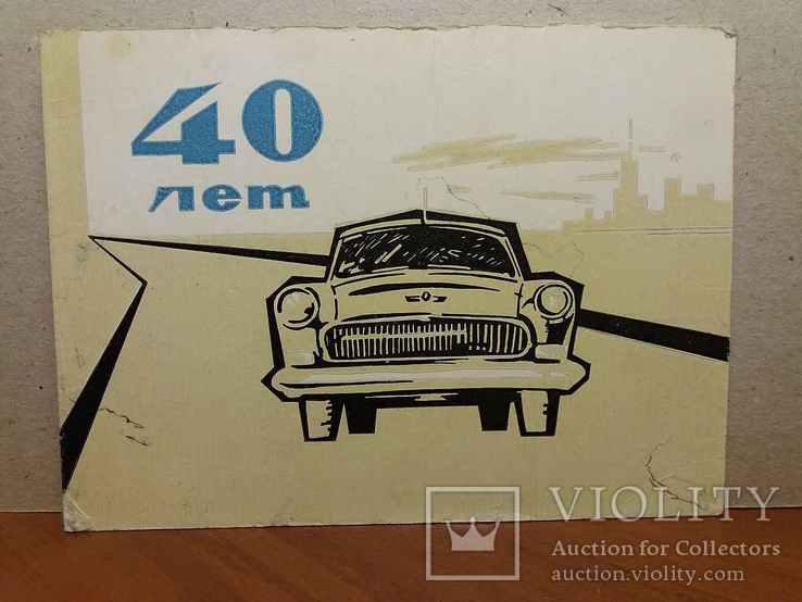 40 лет ХАДИ, фото №2