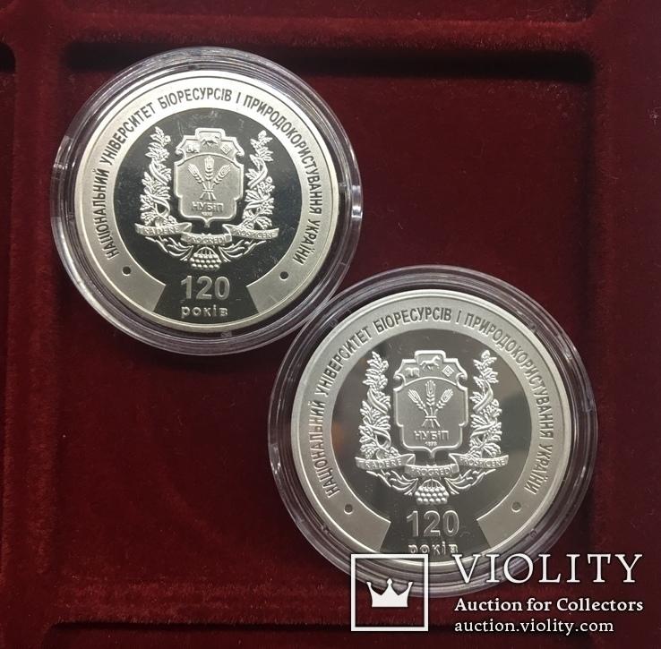 Университет биоресурсов НУБИП НУБІП 120 лет серебро тираж сто штук. Монетный двор НБУ, фото №2