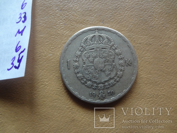1 крона 1950 Швеция серебро (М.8.35), фото №4