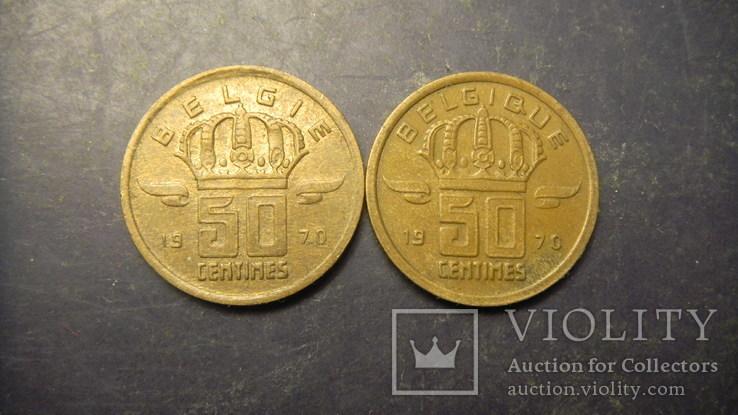 50 сантимів Бельгія 1970 (два різновиди), фото №2