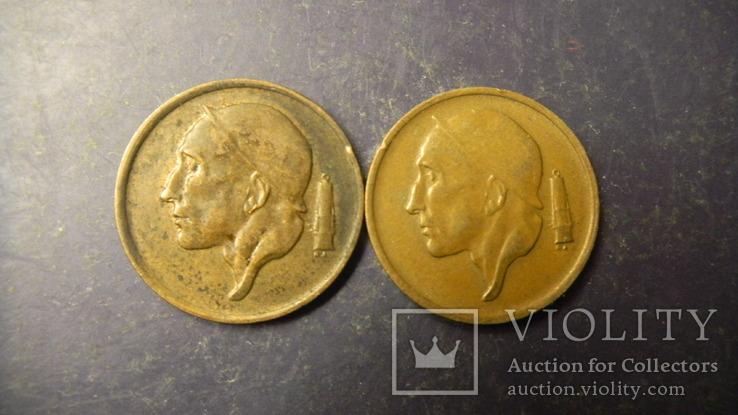 50 сантимів Бельгія 1970 (два різновиди), фото №3