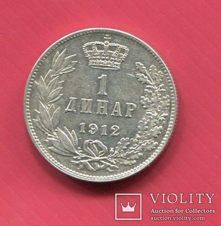Сербия 1 динар 1912 (Медальный аверс-реверс), фото №2