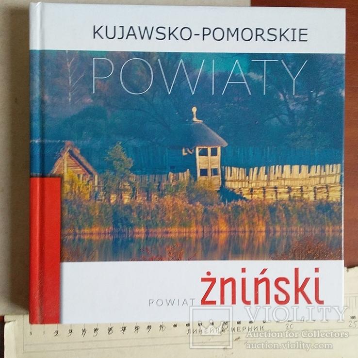 Powiet Zninski (альбом), фото №2