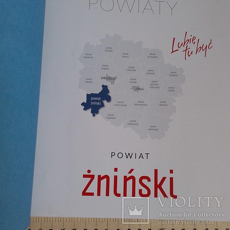 Powiet Zninski (альбом), фото №4