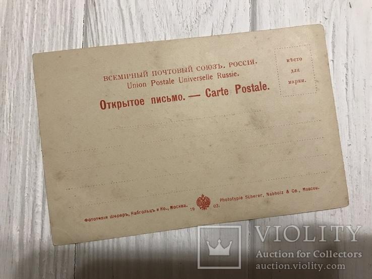 Лермонтов, Открытка, фото №3