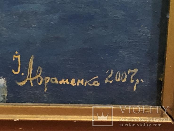 """Картина """"Седнев на Десне"""" Авраменко И.Г., фото №4"""