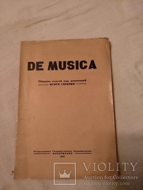 1923 Филармония музыка Игорь Глебов, фото №2