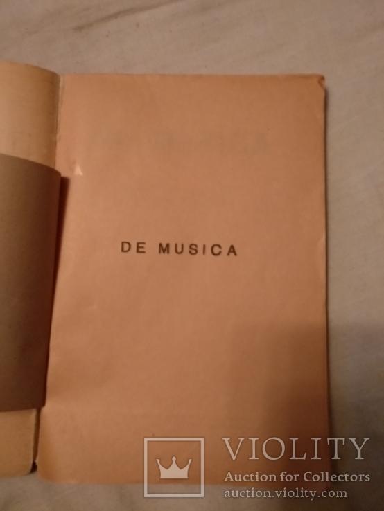 1923 Филармония музыка Игорь Глебов, фото №3
