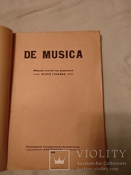 1923 Филармония музыка Игорь Глебов, фото №4