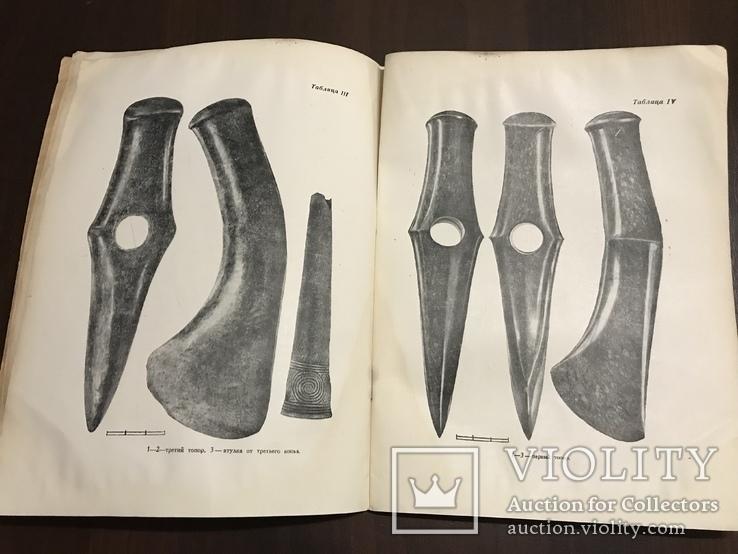 1949 Бессарабский клад Оружие 1000 экземпляров, фото №6