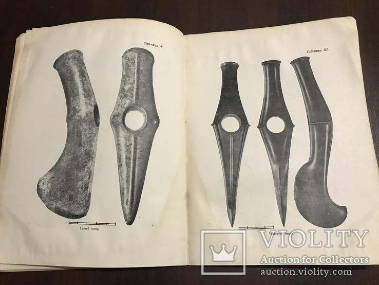 1949 Бессарабский клад Оружие 1000 экземпляров, фото №9