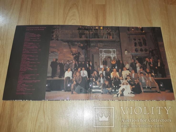 Алла Пугачева (Рождественские Встречи) 1991. (2LP). Пластинки. EX+/NM, фото №4