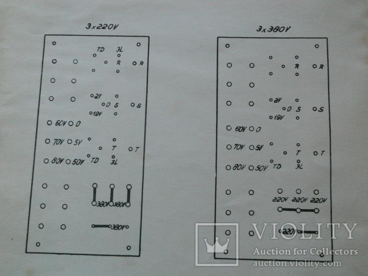 Техническое описание выпрямителя дуговых ламп., фото №12
