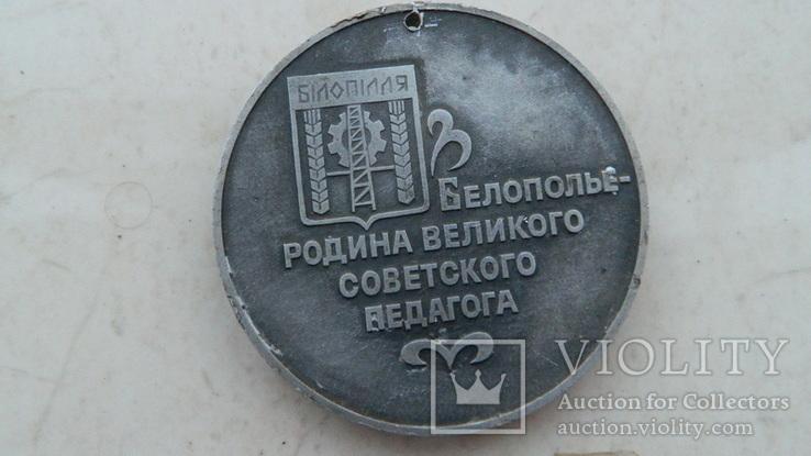 """Настольная медаль """"Макаренко"""", фото №3"""
