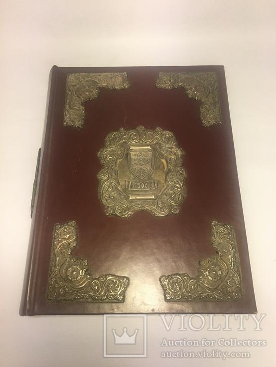 Книга-шкатулка (30х40см), фото №3