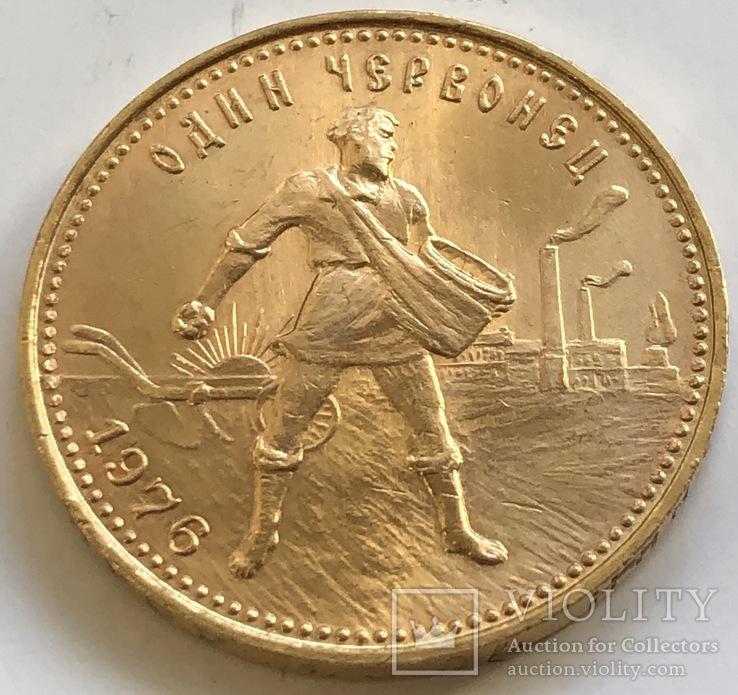 гей форум золото за грамм украина