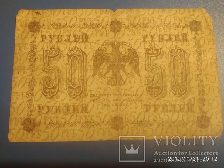 500 рублей 1898 года+100 рублей 1910 год + бонусы, фото №12