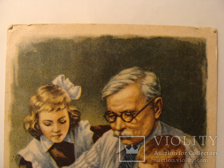 Е. Гундобин Урок филателии 1960г. чистая Филателия Марки, фото №3