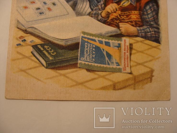 Е. Гундобин Урок филателии 1960г. чистая Филателия Марки, фото №4