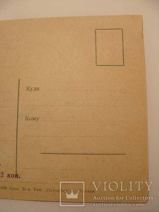 Е. Гундобин Урок филателии 1960г. чистая Филателия Марки, фото №7