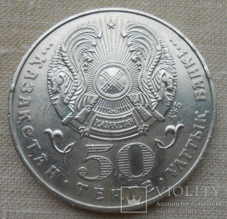 Казахстан 2000 г. 50 тенге 1500 лет Туркестану, фото №3