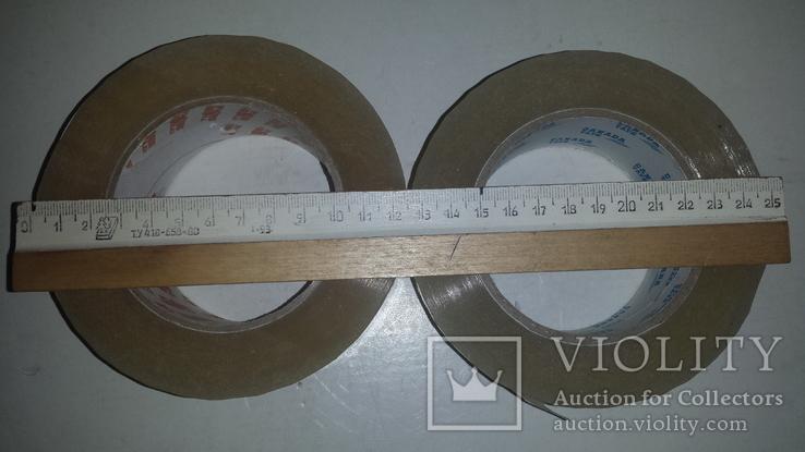 Скотч упаковочный, реальных 200 м. 2 шт., фото №2