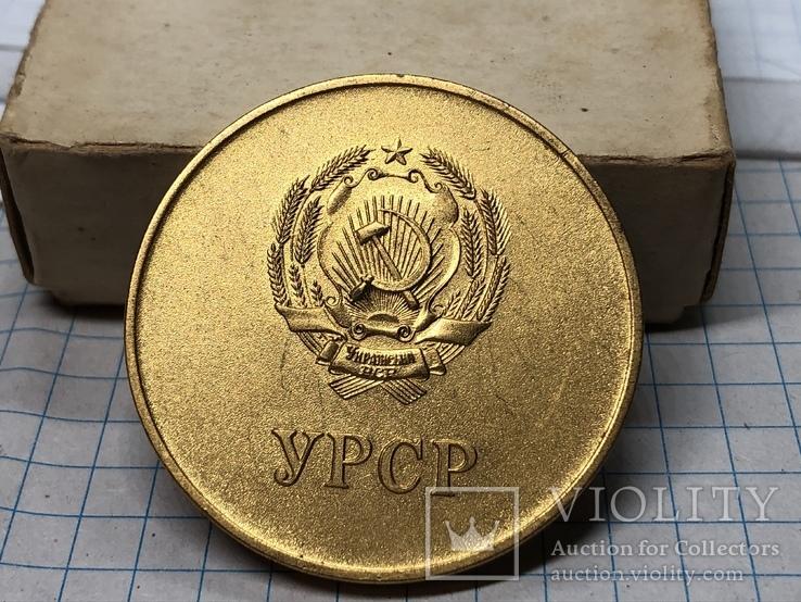 Золотая школьная медаль УССР, фото №3