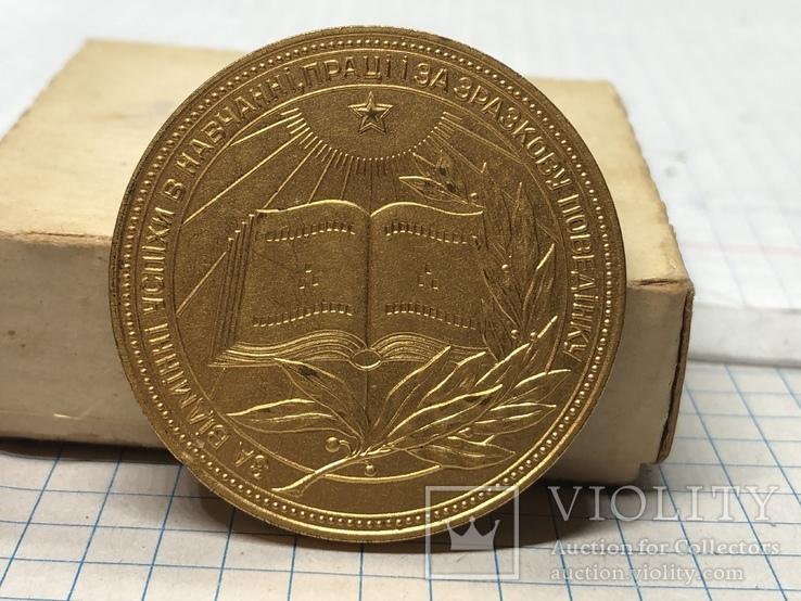 Золотая школьная медаль УССР, фото №5