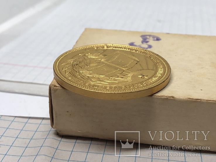 Золотая школьная медаль УССР, фото №6