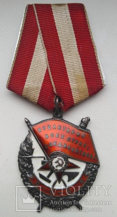 Орден БКЗ - награждение за уличные бои в Берлине