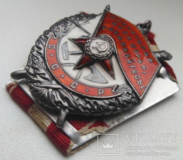 Орден БКЗ - награждение за уличные бои в Берлине, фото №4