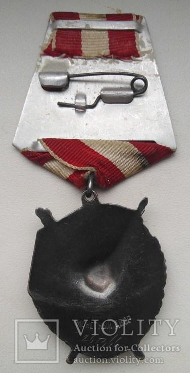 Орден БКЗ - награждение за уличные бои в Берлине, фото №6