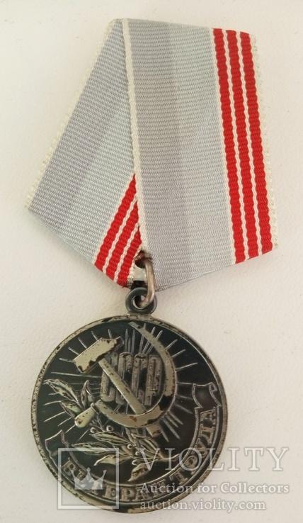 "Медаль - "" Ветеран труда"", фото №2"