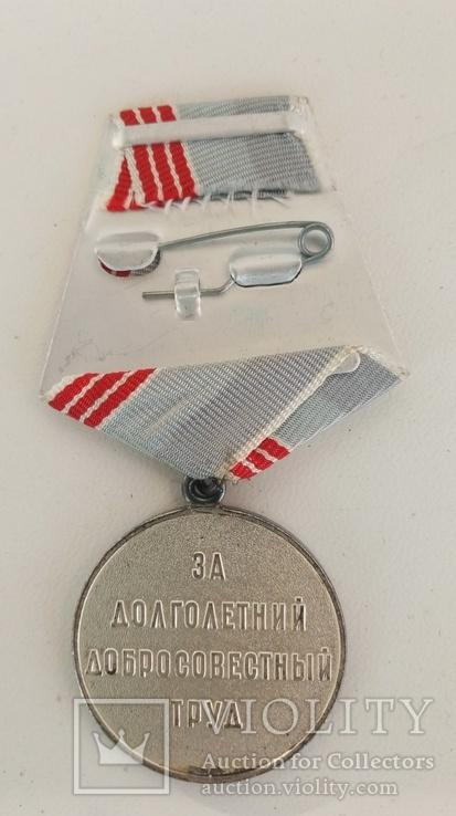 "Медаль - "" Ветеран труда"", фото №3"