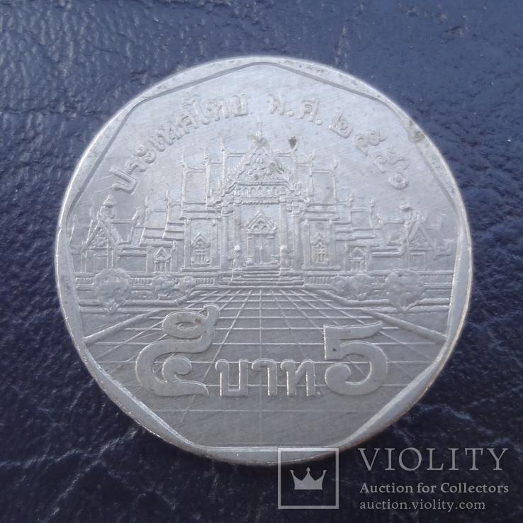 50 центов 1968  Кения  (И.4.9)~, фото №2