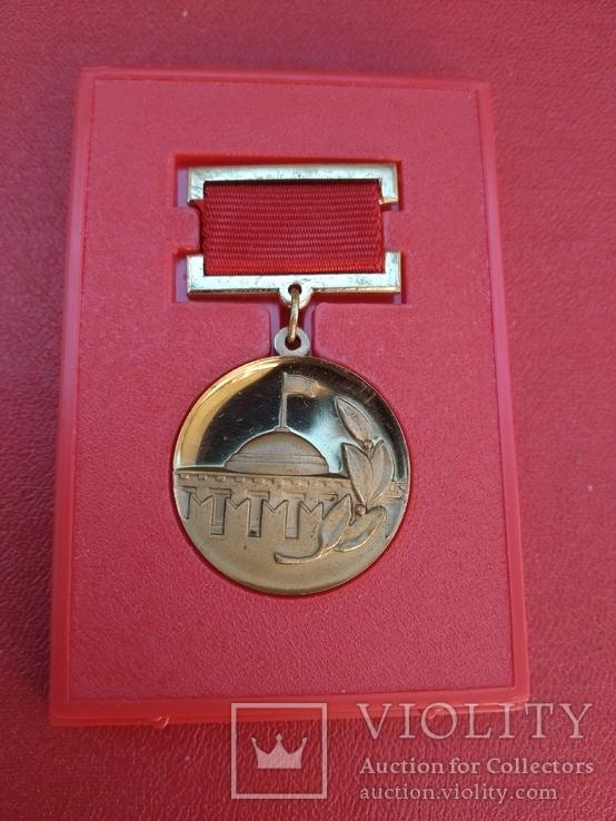 Лауреат премии Совета Министров СССР+коробка+диплом, фото №4