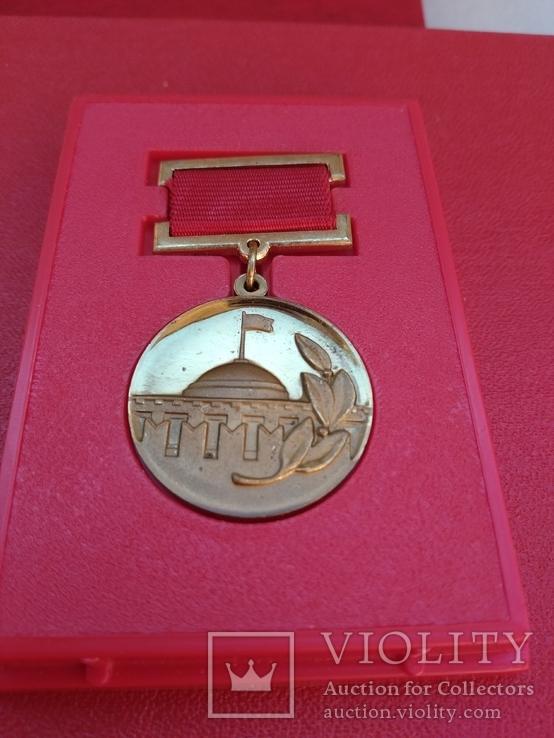 Лауреат премии Совета Министров СССР+коробка+диплом, фото №5