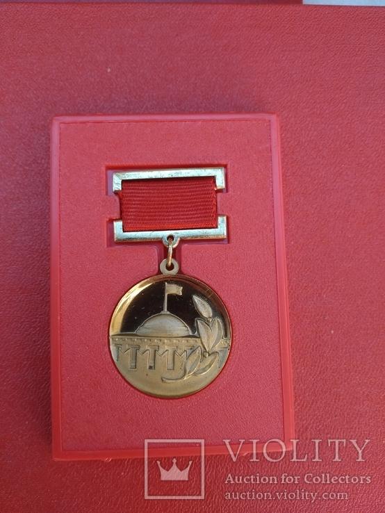 Лауреат премии Совета Министров СССР+коробка+диплом, фото №6