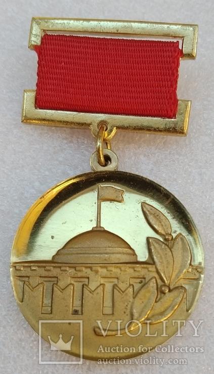 Лауреат премии Совета Министров СССР+коробка+диплом, фото №10