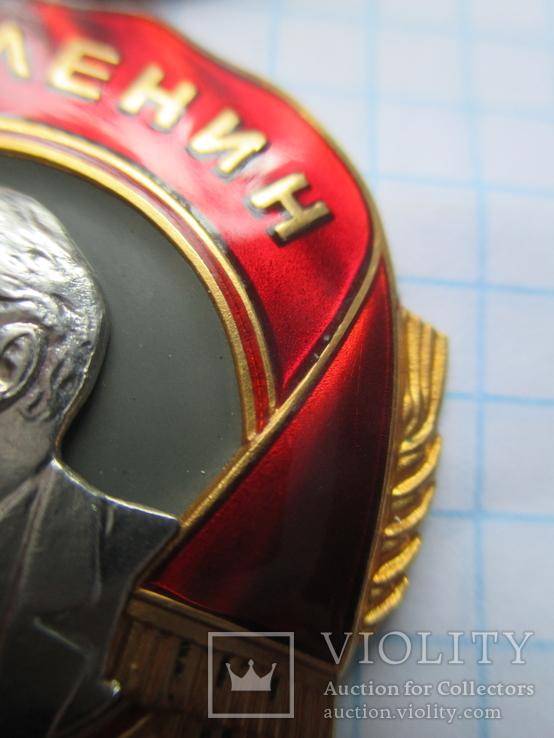 Орден Ленина выдача правления Горбачев, фото №7