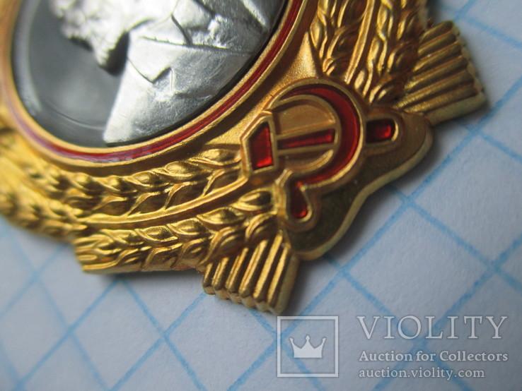 Орден Ленина выдача правления Горбачев, фото №9