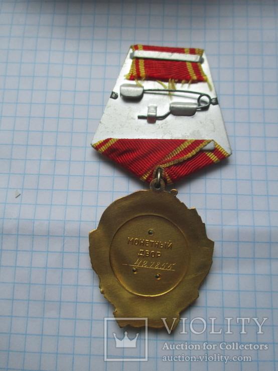 Орден Ленина выдача правления Горбачев, фото №11