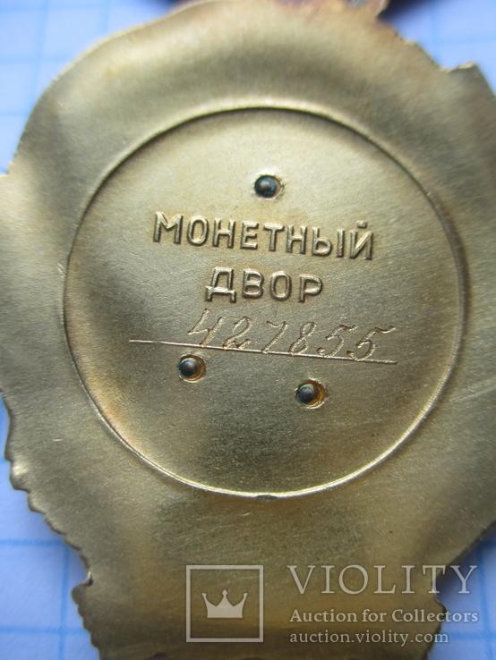 Орден Ленина выдача правления Горбачев, фото №12