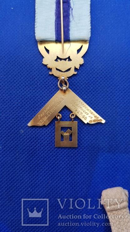 Масонська нагорода 5, фото №8