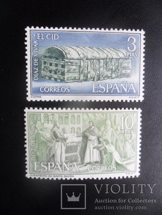 Испания.  2 марки MNH, фото №2