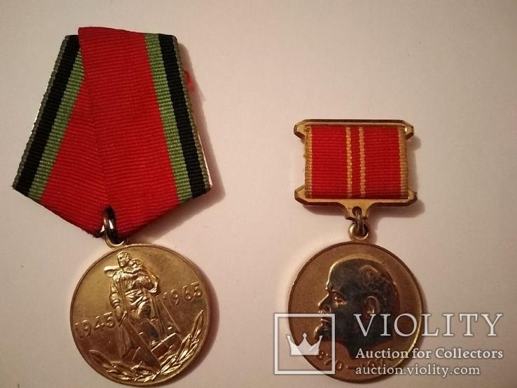 """Медалі """"За доблестний труд"""" """"двадцять лет победи"""", фото №2"""